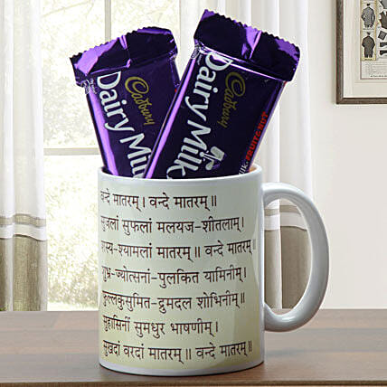Patriotism In Heart Combo: Independence Day Gifts