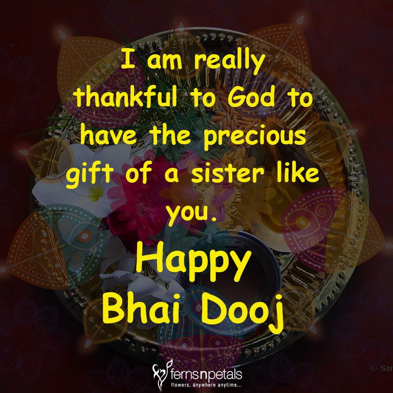 lovely bhai dooj wishes