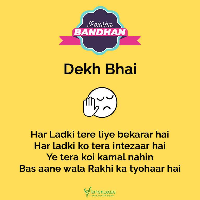 50+ Happy Raksha Bandhan/Rakhi Quotes, Wishes, Status For Brother