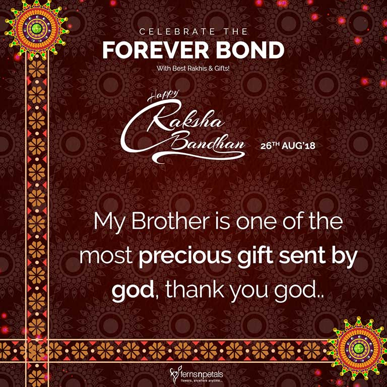rakshabandhan quote for brother